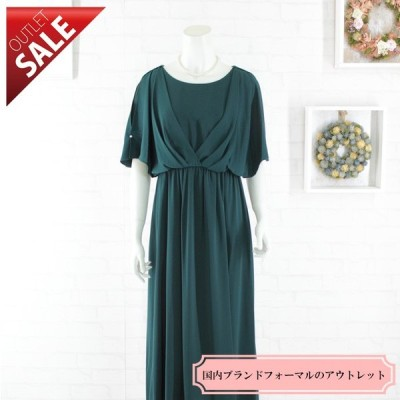 51%OFF ドレス セール 袖あり 結婚式ドレス 二次会 ロング  バタフライスリーブロングドレス3Lサイズ(ダークグリーン)