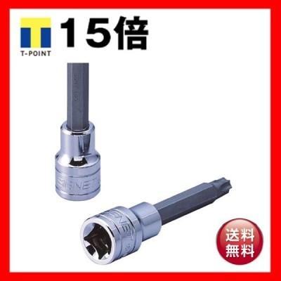 SIGNET(シグネット) 23968 1/2DR T50 ロングヘクスローブビットソケット