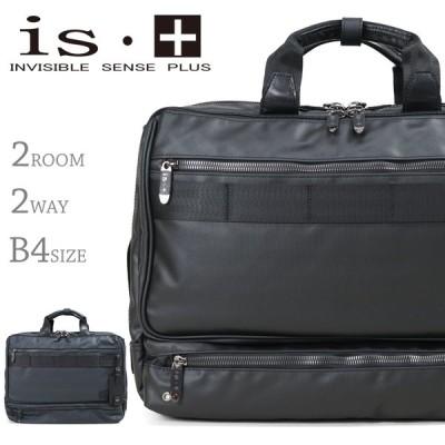 ビジネスバッグ メンズ ノートPC対応 A4 B4 ブリーフケース ブランド  斜めがけ 2Way is+ アイエスプラス Mobilityシリーズ 撥水 送料無料