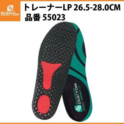 ショックドクター(Shock Doctor) トレーナーLP 26.5-28.0CM(55023) sd18ss
