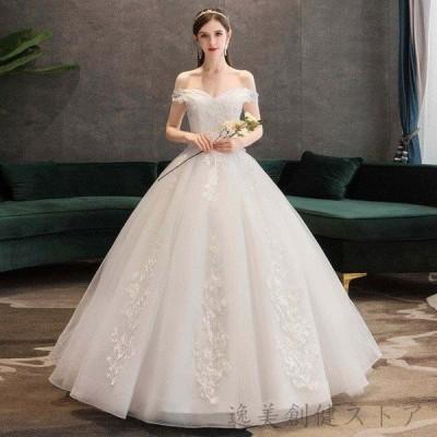 ショルター ホワイト ウエディングドレス レディース プリンセスライン 花柄 刺繍入り 着痩せ 体型カバー 編み上げ ドレス 花嫁 結婚式 披露宴 撮影 白