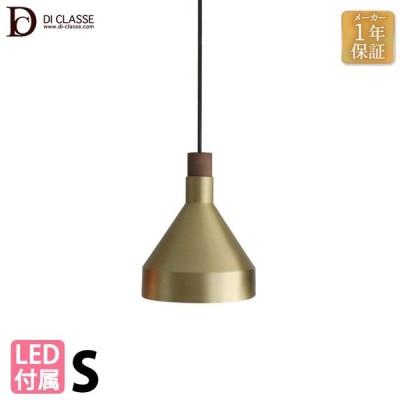 ディクラッセ DI CLASSE LEDカミーノ S gd ゴールド LP3110GD | 照明 電気 ライト スタイリッシュ おしゃれ