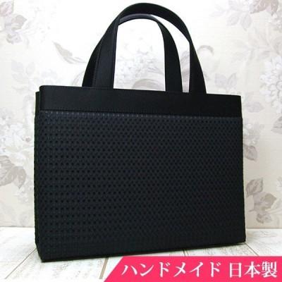 フォーマルバッグ 黒  葬儀 結婚式 入学式 卒業式 お受験 日本製 ブラックフォーマルバッグ MINOTOFU bft07