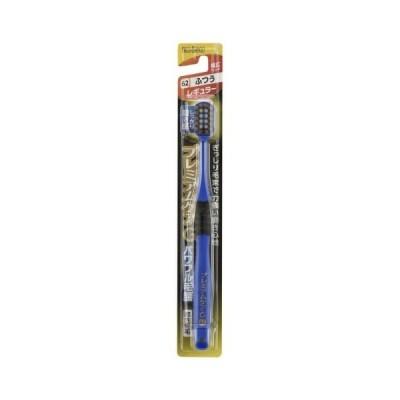 プレミアムケアハブラシG レギュラーふつう 1本 /プレミアムケア ハブラシ 歯ブラシ
