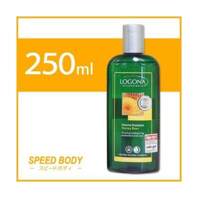 ロゴナ LOGONA ボリュームシャンプー ビール&蜂蜜 250mL □sale06