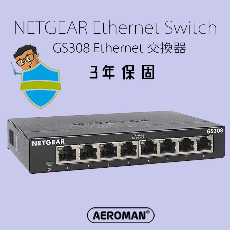 NETGEAR GS308 switch Gigabit 8埠 網路 RJ45 交換器