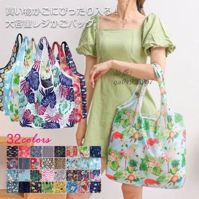トートバッグ エコバッグ 買い物 バッグ 折りたたみ 折り畳み カバン 大容量 鞄 おしゃれ