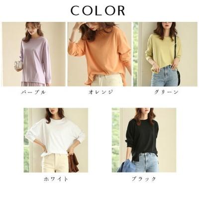 サイドスリット ドルマン長袖Tシャツ レディース オーバーサイズ ゆったり ルーズ Tシャツ 2020 秋 新作 韓国