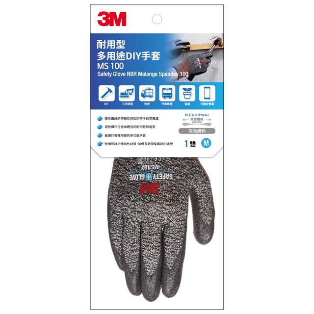 3M MS-100M 耐用型 多用途DIY手套-M-灰