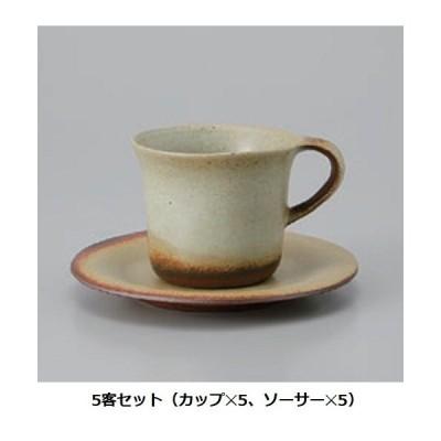 コーヒーカップセット 5客セット フローラ備前コーヒーカップ