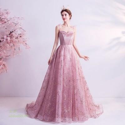 ロングドレス 結婚式 パーティードレス ウエディングドレス 可愛い ピンク 卒業式 ステージ  演奏会同窓会 成人式 発表会 ドレス キャバドレス
