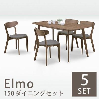 ダイニング5点セット 木製 150幅 テーブル ウォールナット ファブリック
