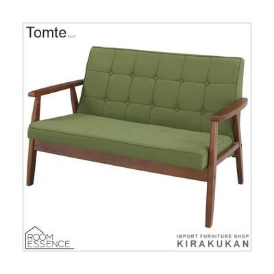 TOMTE 2人掛けソファ(グリーン)
