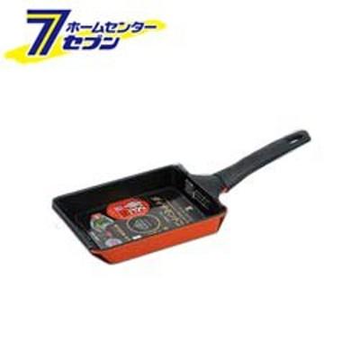 ダイヤモンド・ライト  玉子焼 14×19cm和平フレイズ [DR-7404 軽量 キッチン用品 調理器具 卵焼き フライパン dr7403]