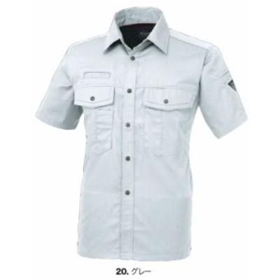 1272 半袖シャツ XEBEC ジーベック 春夏作業服 作業着 社名刺繍無料 S M L LL 3L 4L 5L ポリエステル