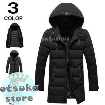 中綿ジャケット メンズ 厚手 冬服 ブルゾン フード付き ジャケット 暖かい 防寒着 冬ジャケット ショートコート シンプル 通勤