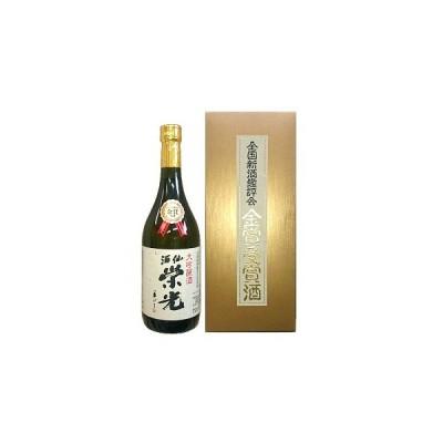 栄光 特別大吟醸 金賞受賞酒 専用箱入 720ML
