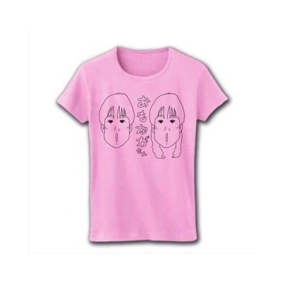 おもながさん(面長顔) リブクルーネックTシャツ(ライトピンク)