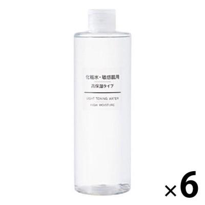 無印良品 化粧水・敏感肌用・高保湿タイプ(大容量)400ml 1箱(6個入) 良品計画