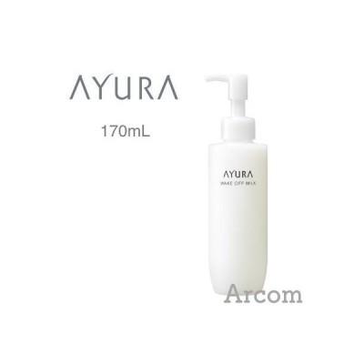 AYURA アユーラ メークオフミルク   (メイク落とし・クレンジングミルク) 170mL