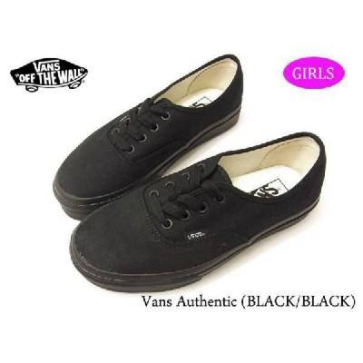 バンズ  オーセンティック  ブラック/ブラック レディース スニーカー VANS  AUTHENTIC  BLACK/BLACK