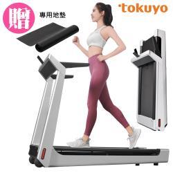 tokuyo 寬平版減震折疊智跑機 TT-310 (U型中空減震跑板)