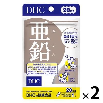 DHC 亜鉛 20日分 ×2袋セット 栄養機能食品  ディーエイチシーサプリメント