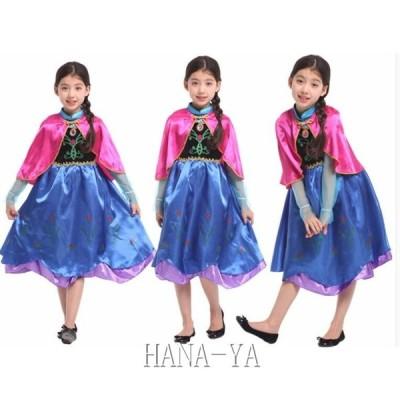 子供ハロウィン衣装子供 女の子 プリンセス 女王 宮廷ドレス ロングスカート キッズ ハロウィン衣装 幼稚園ハロウィン衣装 最新ハロウィン衣装