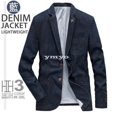 ジャケット デニムテーラード メンズ ブレザー 2ボタン カジュアル 紳士服 デニムジャケット アウター スタイリッシュ
