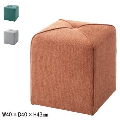 スツール(CLS-40OR/GR/GYオレンジ グリーン グレー)北欧風 シンプル 椅子 イス キューブ 布 角型