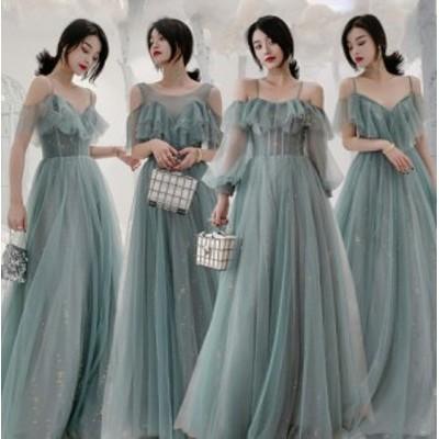 ウエディングドレス ロングドレス ブライズメイド ドレス ワンピース ドレス ピアノ 発表会 結婚式 二次会 パーティードレス 上品 大人