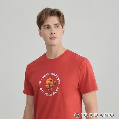 GIORDANO 男裝圖案印花圓領T恤 - 04 雪松色