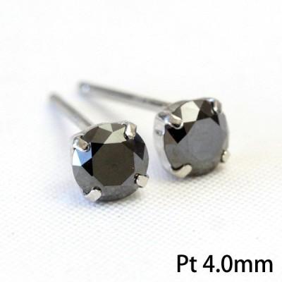 ダイヤモンド ピアス 一粒 レディース プラチナ Pt900 ブラックダイヤ 0.5ct カラット
