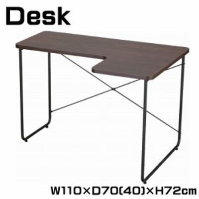 パソコンデスク デスク l字 パソコン台 L型 デスク 幅110cm 机 つくえ スチール PT-526BR
