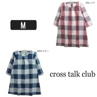 チェック柄 ワンピース M 9号 20レッド 85ネイビー NOP7515 cross talk club クロストーククラブ レディース 婦人 トップス ゆったり