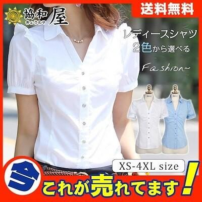 シャツ ブラウス レディース オフィス フォーマル 半袖シャツ おしゃれ シャツ ビジネス OL 制