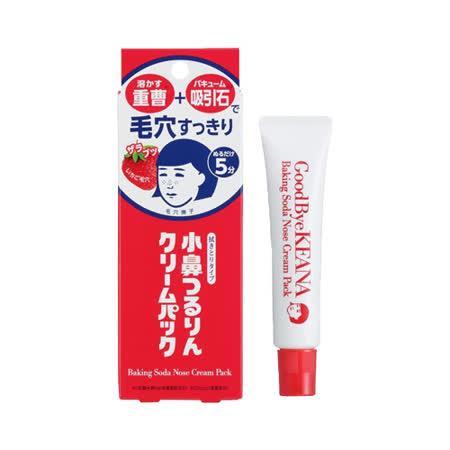 【石澤研究所】毛穴撫子草莓鼻小蘇打清潔面膜