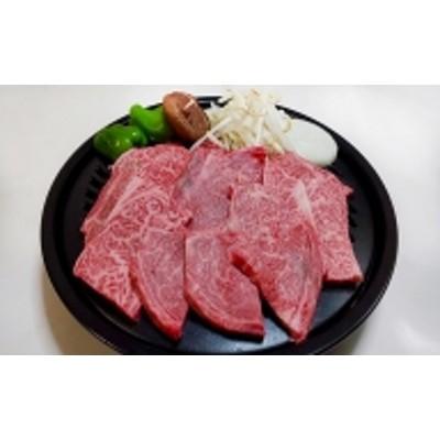 遠州夢咲牛焼肉用700g