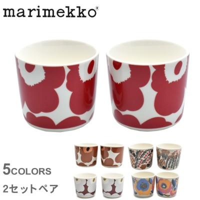 マリメッコ MARIMEKKO コップ コーヒーカップセット 200ml COFFEE CUP 2PCS 200ml 67849 69294 70397 70438 70637 雑貨 ブランド