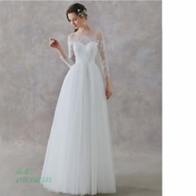 二次会 発表会 前撮り ロングドレス パーティードレス ウエディング Aラインドレス 結婚式 大きいサイズ 花嫁 挙式 おしゃれ ウェティグ