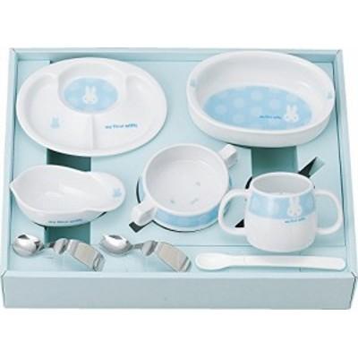 金正陶器 マイファースト ミッフィー ベビー食器セット ブルー 406751 離乳(中古品)