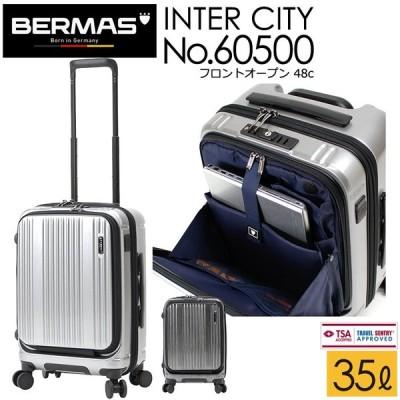 BERMAS バーマス スーツケース インターシティ #60500 機内持ち込み Sサイズ 35L フロントオープン