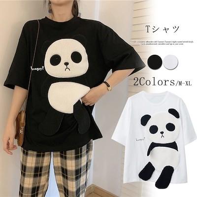 超目玉Tシャツ レディース Tシャツ レディース トップス ハイネック 綿 ゆったり 体型カバー 夏 半袖 ティーシャツ 無地 Tシャツ韓国ファッション