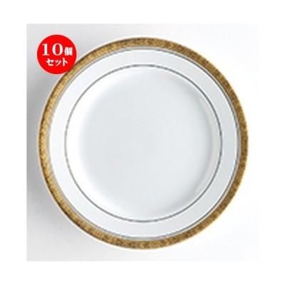 10個セット洋陶オープン Y・Sゴールド 61/2吋パン皿 [ 16 x 1.6cm ] 【 レストラン ホテル 洋食器 飲食店 業務用 】