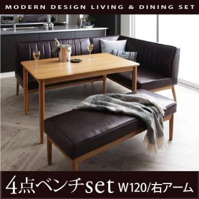 ダイニングセット 4点セット VIRTH ヴァースベンチセット ダイニングテーブルセット 食卓セット リビングセット 木製テーブル 食卓テーブル ソファ アームソファ