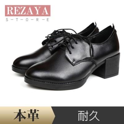 パンプス レディース 靴   ローヒール フラット 本革 牛革 レディース 婦人靴 シューズ  大きいサイズ 小さいサイズ 美脚 通勤 フォーマル