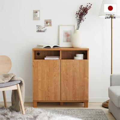 [幅74]サイドボード キャビネット 木製 木目調 チェスト ラック 収納ボックス 日本製