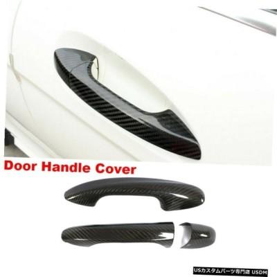 エアロパーツ ドアハンドルカバートリムカーボンファイバー3PCS用ベンツC / E / S / CLS / AMG GTクラス2Door Door Handle Cover Trim Carbon Fiber 3