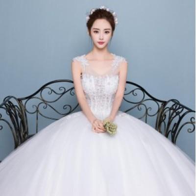 ロングドレス 大きいサイズ ホワイト 結婚式 花嫁 ウェデイングドレス フォーマル ドレス 高級 プリンセス パール きれいめ
