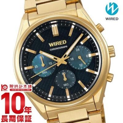セイコー ワイアード SEIKO WIRED 時計 腕時計 メンズ Reflection リフレクション AGAT442 クロノグラフ 新作 2021 ゴールド